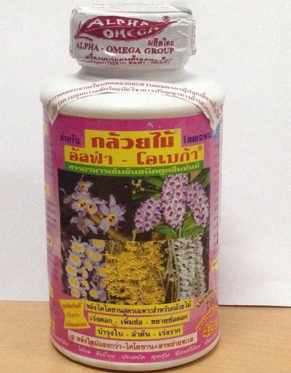 thuốc kích hoa lan